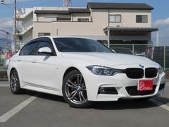 BMW320d Mスポーツスタイルエッジ 限定車 黒革 ナビ