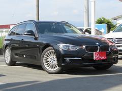 BMW320iツーリング ラグジュアリー ナビ Bモニター 黒革