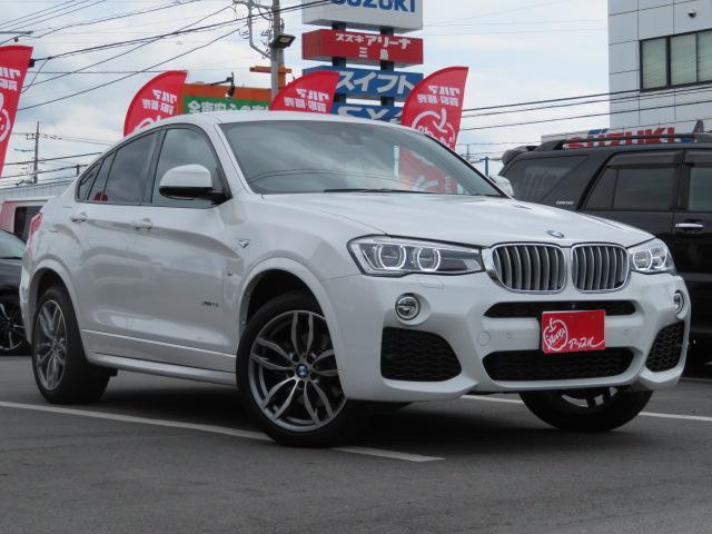 BMW xDrive 35i Mスポーツ1オーナー ナビ 黒革 TV