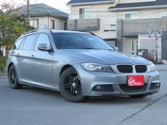 BMW320iツーリング Mスポーツスタイルエッセンス