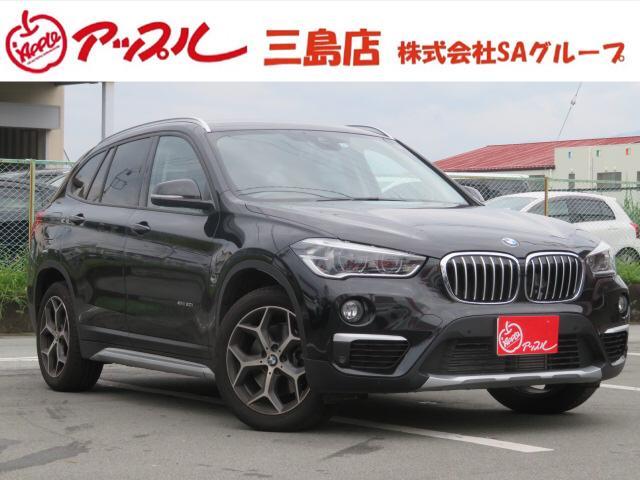 BMW X1 xDrive 20i Xライン 1オーナー 純正ナビ Bカメラ フルセグTV LEDライト インテリジェントセーフティ 純正アルミ クルーズコントロール パークソナー スマートキー プッシュスタート