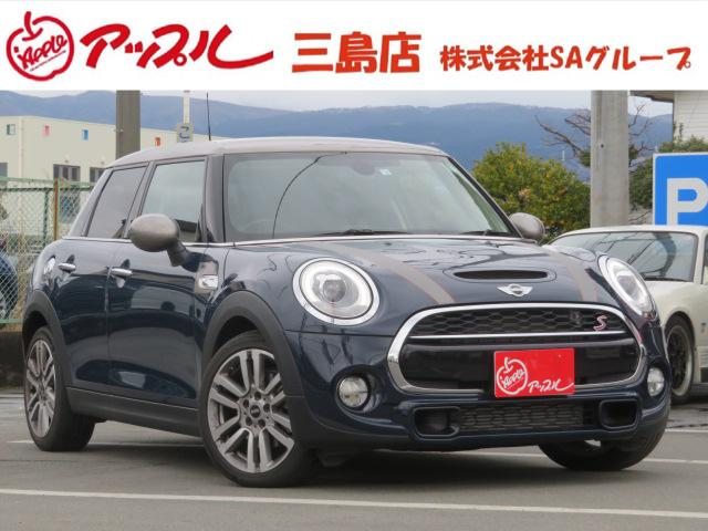 MINI(ミニ) クーパーSD セブン 中古車画像