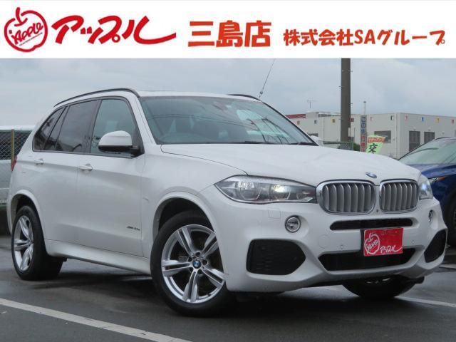 BMW X5 xDrive 40e Mスポーツ 1オーナー ナビ 全方位カメラ フルセグTV セレクトPKG パノラマサンルーフ 黒革全席シートヒーター LEDライト ヘッドアップディスプレイ インテリジェントセーフティ レーダークルーズ ETC