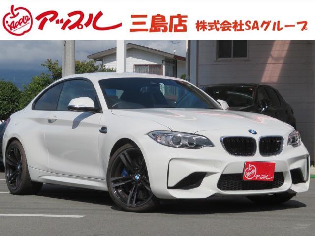 BMW ベースグレード 1オーナー 純正ナビ Bカメラ ETC 本革シート シートヒーター パドルシフト 4本出しマフラー インテリジェントセーフティ レーダークルーズ メモリー付きパワーシート 純正19インチAW Pソナー