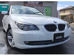 BMW525i ハイライン