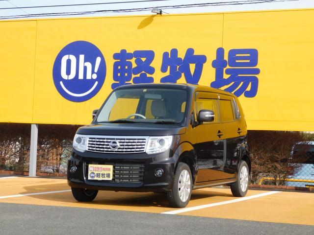 日産 ドルチェX 革シート バックカメラ オートライト HID