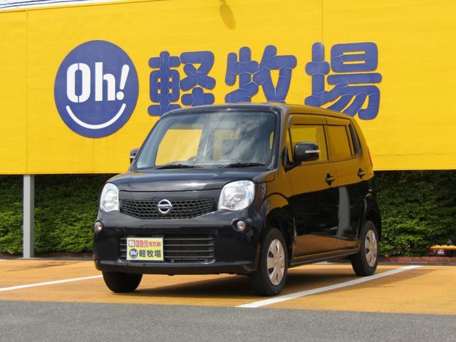 日産 X スマートキー オートエアコン SDナビゲーション Bluetooth ワンセグテレビ CD ETC ウィンカー付ドアミラー 運転席シートリフター 千鳥柄シート