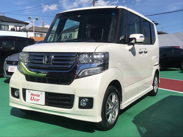 ホンダ G・Lパッケージ 純正ナビTV 車検2020年12月まで