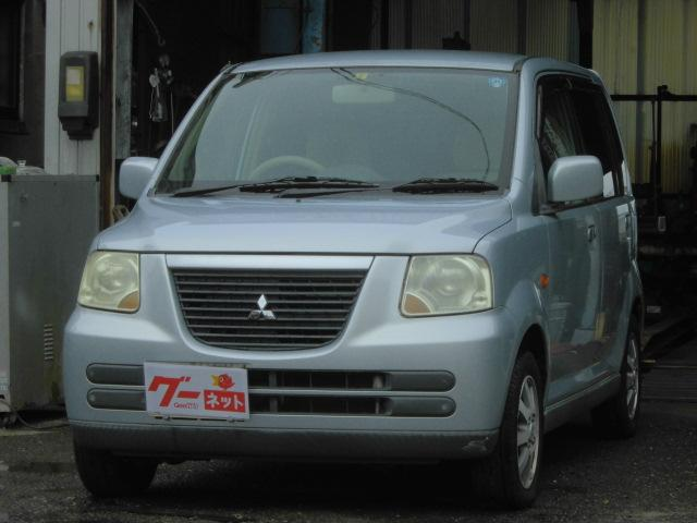 「三菱」「eKクラッシィ」「コンパクトカー」「静岡県」の中古車