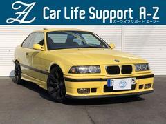 BMWM3クーペ 天張張替済 整備済 フルノーマル車