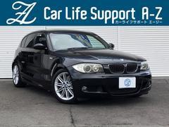 BMW130i Mスポーツ 6速MT 黒レザーシート 買取車両