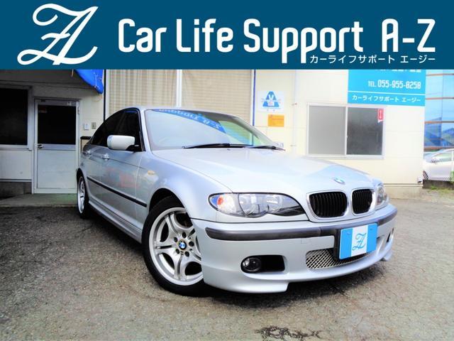 BMW 318i Mスポーツパッケージ 社外ナビ 地デジ キーレス