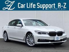 BMW740eアイパフォーマンス ナッパレザインテリア