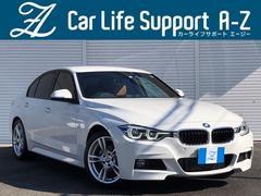 BMW318iMスポーツ 茶フルレザー 新車保証継承 メンテパック