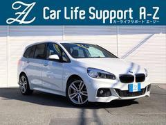 BMW218dグランツアラー Mスポーツ 新品タイヤ交換