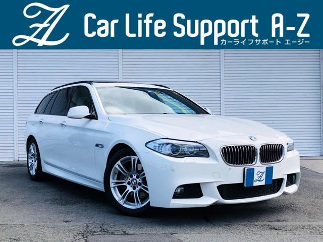 BMW 523iツーリング Mスポーツパッケージ サンルーフ