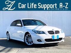 BMW525i Mスポーツパッケージ 後期 直6NA 新品タイヤ