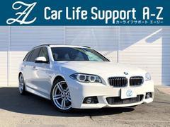 BMW528iツーリング Mスポーツ OP19AW サンルーフ