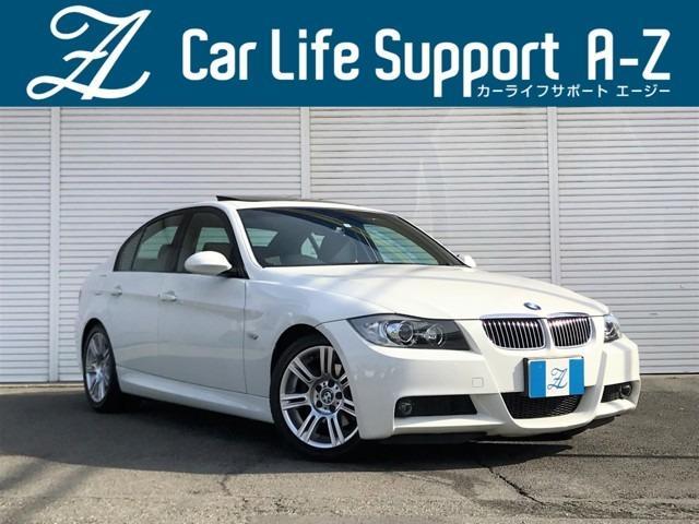 BMW 323i Mスポーツパッケージ タイヤ新品交換 サンルーフ