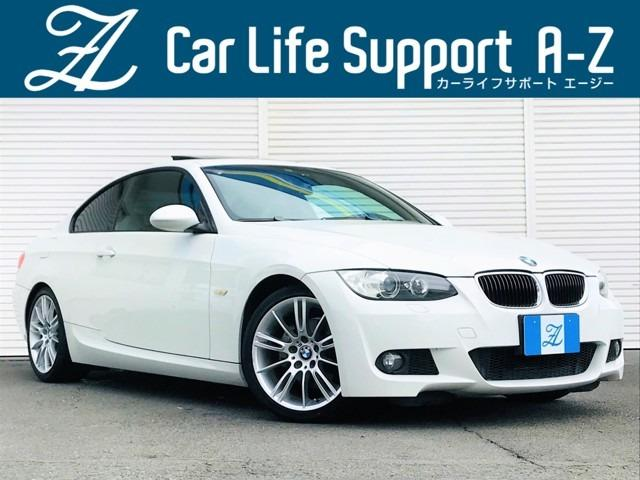 BMW 320i Mスポーツパッケージ 左H6MTSR タイヤ新品交
