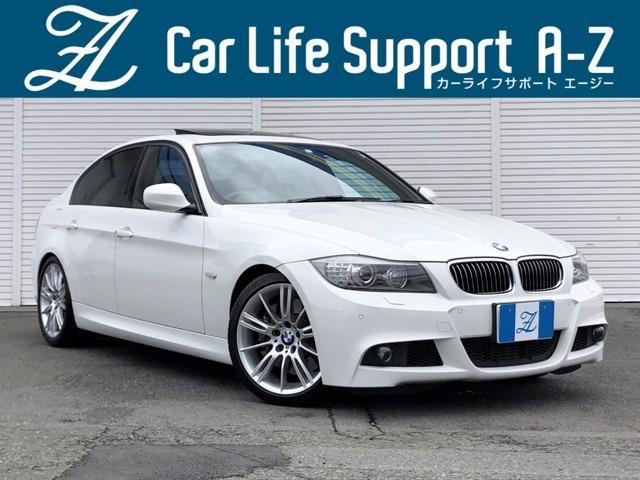 BMW 3シリーズ 335i Mスポーツパッケージ  直6 SR 地デジBカメラ