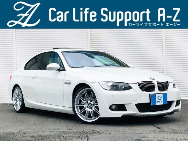BMW 3シリーズ 335i サンルーフ 禁煙車 クルコン ベージュレザ-