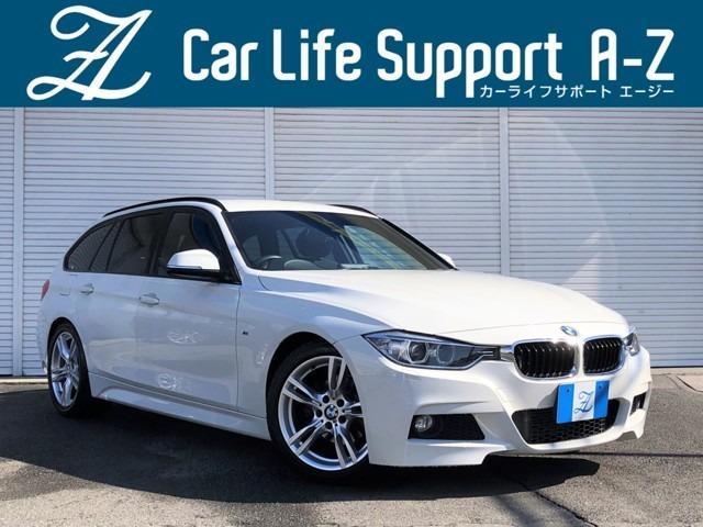 BMW 320iツーリング Mスポーツ 純正ナビ バックカメラ ETC 禁煙車