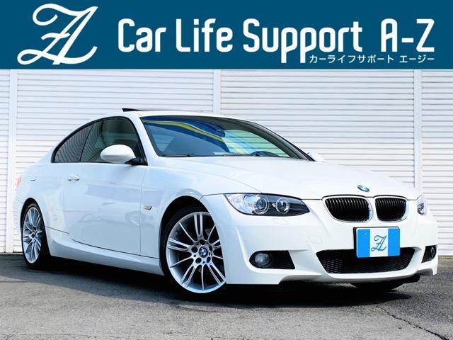 BMW 320i Mスポーツパッケージ 左ハンドル 外ナビ 新品タイヤ サンルーフ