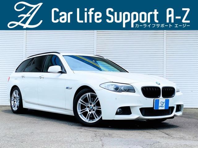 BMW 5シリーズ 523iツーリング Mスポーツパッケージ 直6エンジン アルピンホワイト クルコン