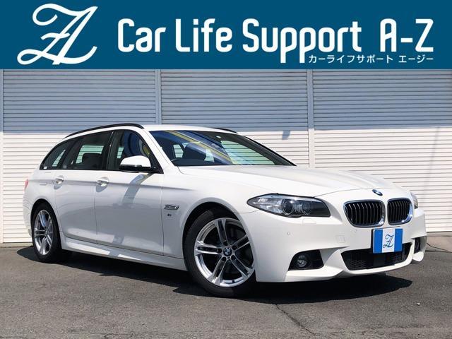 BMW 5シリーズ 523dツーリング Mスポーツ 後期 ACC 禁煙車 パワーバックドア