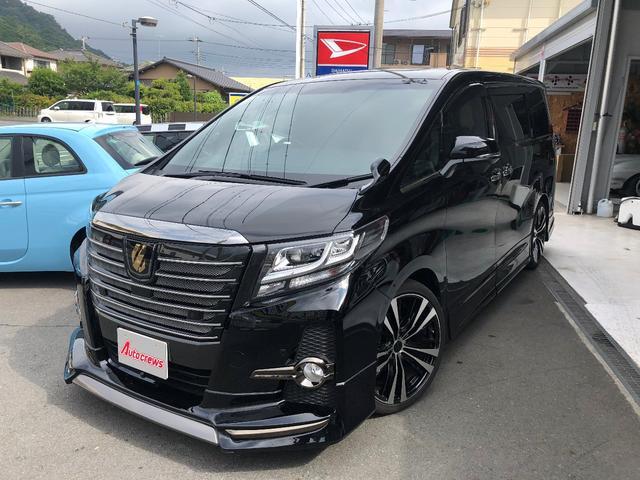 トヨタ 2.5S Aパッケージ タイプブラック BIG-X ワンオナ