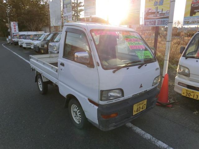 三菱 ミニキャブトラック VXスペシャルエディション 三方開 4WD