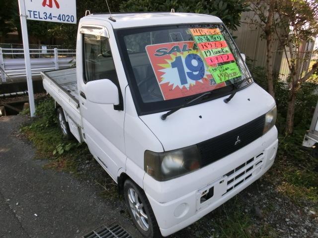 三菱 ミニキャブトラック VX-SE オートマ エアコン