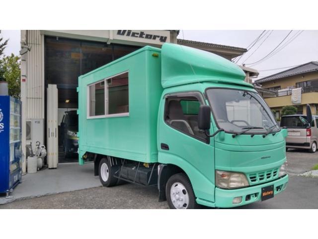 トヨタ フードトラック・移動販売車・キッチンカー・V-BUS