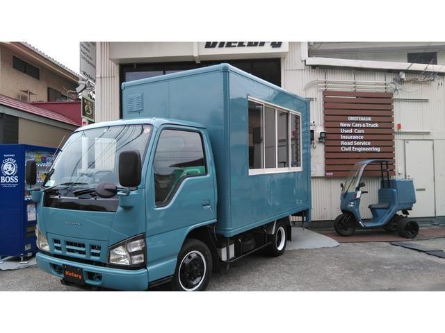 いすゞ フードトラック・移動販売車・キッチンカー・V-BUS