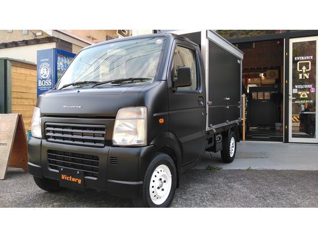 スズキ V-BUS/T・キッチンカー・フードトラック・移動販売車