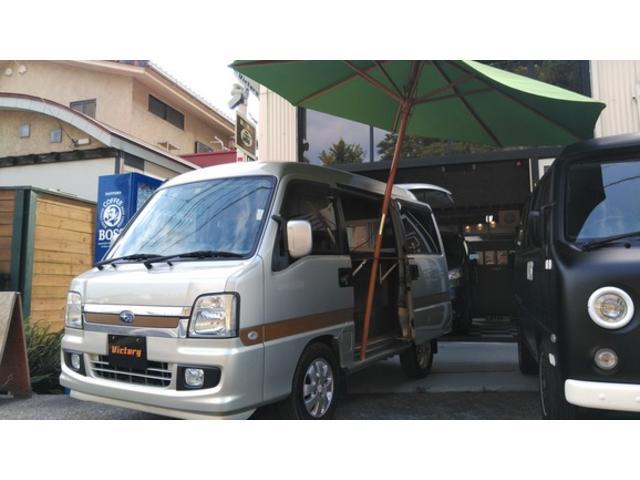 スバル V-BUS/W・キッチンカー・移動販売車・フードトラック