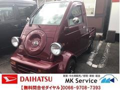 ミゼットII | (株)MKサービス