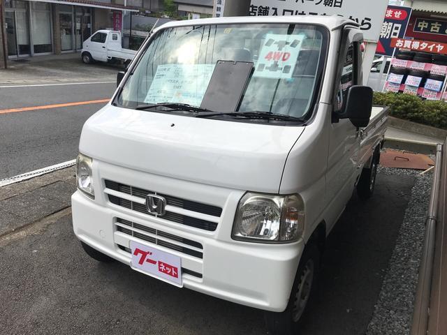 ホンダ SDX 4WD AC MT 軽トラック