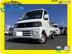 ミニキャブトラックVX−SE 4WD エアコン パワステ