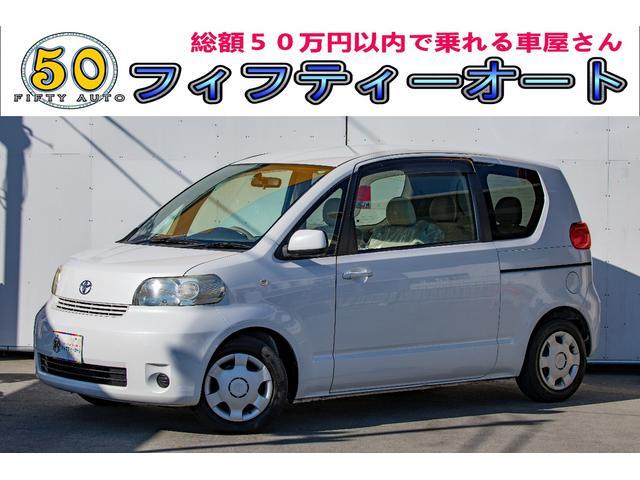 トヨタ 130i 電動スライドドア 禁煙車 キーレス CDデッキ