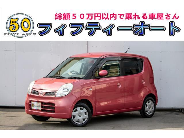 日産 E 禁煙車 スマートキー CDデッキ 新品タイヤ4本交換済み