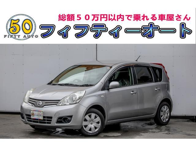 日産 15X スマートキー 禁煙車 ナビ ETC 新品タイヤ2本
