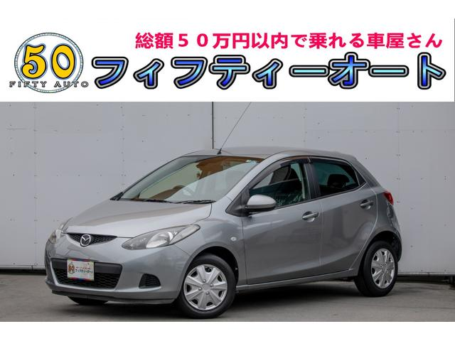 マツダ 13C キーレス CDデッキ 新品ホイールキャップ 禁煙車