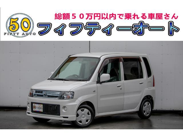 三菱 M 禁煙車 HID CDデッキ キーレス
