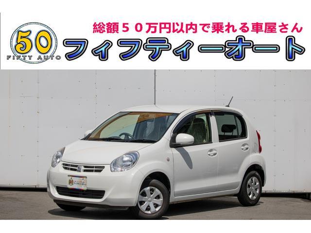 トヨタ パッソ X 一年保証 禁煙車 キーレス CDデッキ