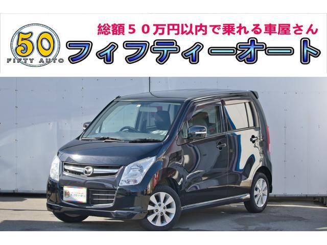 マツダ AZワゴン XSスペシャル 一年保証 新品タイヤ交換済み スマートキー 禁煙車 CDデッキ