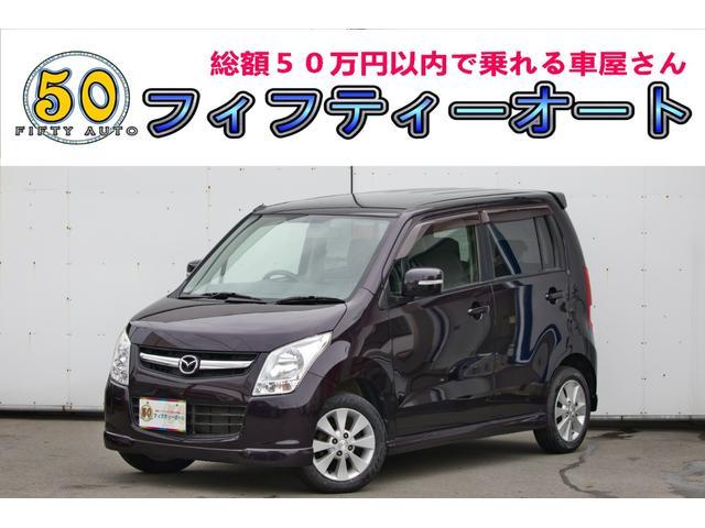 マツダ AZワゴン XSスペシャル 新品タイヤ4本交換済み 一年保証 車検整備付き スマートキー CDデッキ 禁煙車