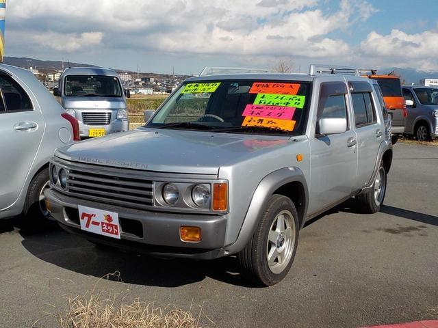 日産 ホシノインパルスドレスアップ車 オーバーフェンダー 4WD
