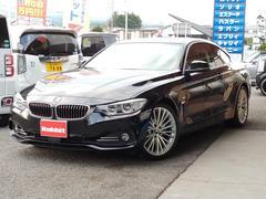 BMW435iクーペ ラグジュアリー